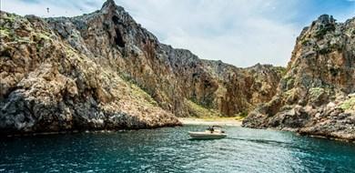 Evripus - Villas with Pools in Crete, Corfu & Paros   Handpicked by Alargo